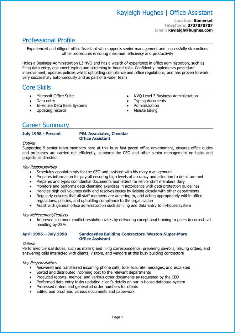 Office Assistant CV 1
